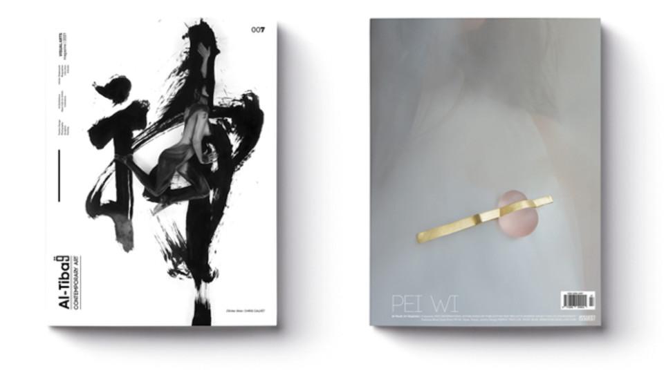 Publication/ Al-Tiba-9 International Art Magazine