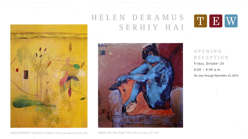 Helen DeRamus and Serihy Hai