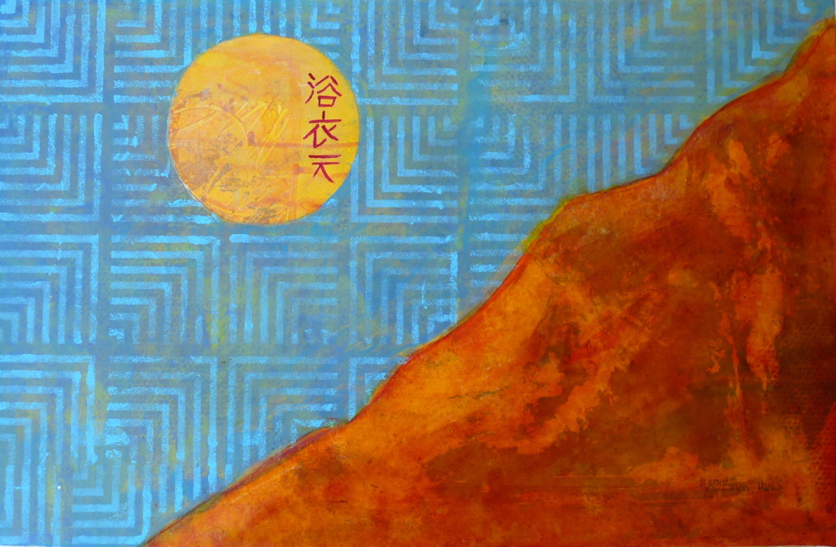 Kimono Sky by Mari O'Brien