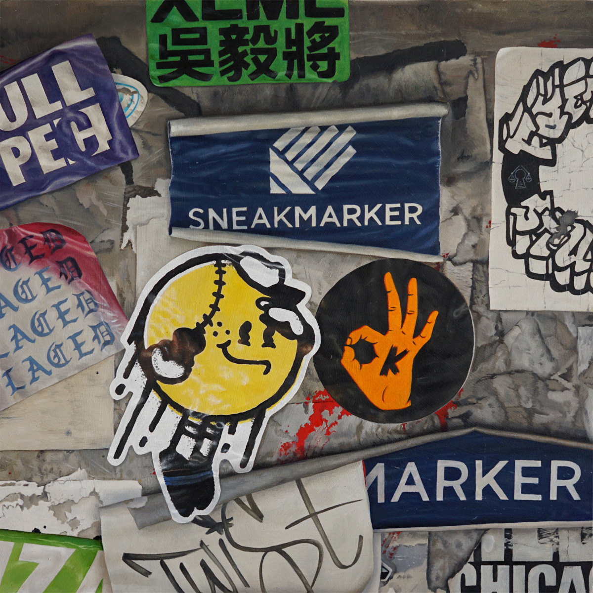 Sneakmarker by Daevid Anderson