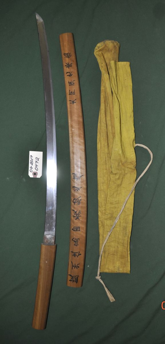 Japanese Sword with Wooden Handle