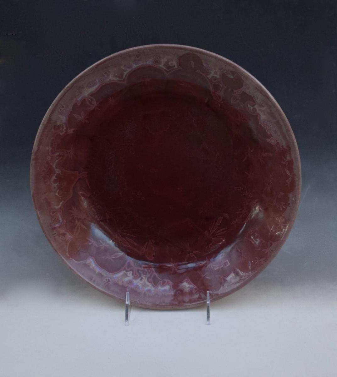 Large Red Bowl by Nichole Vikdal