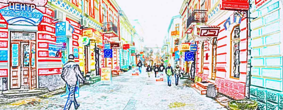 Ternopil, Ukraine in winter