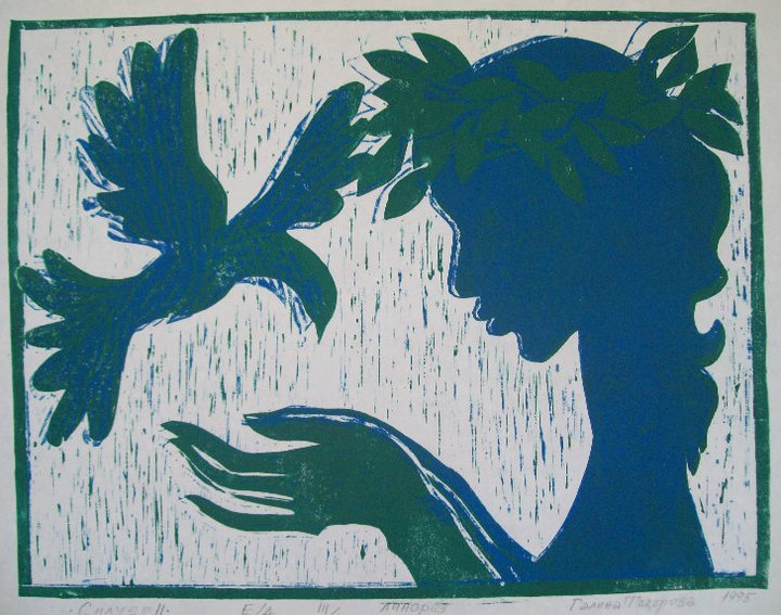 Girl with a dove/ Silhouette - blue and green by | Artwork
