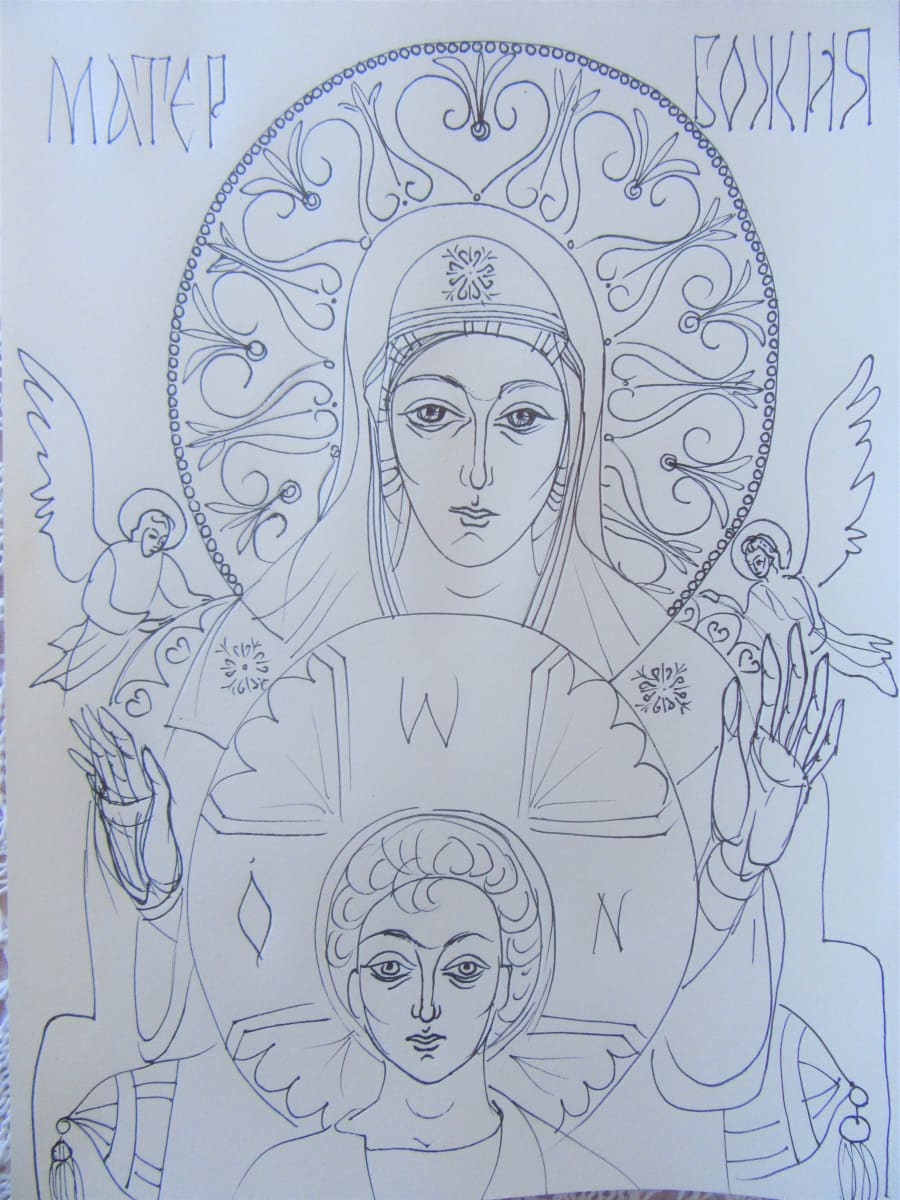Holy Mother at Pandemy by Gallina Todorova