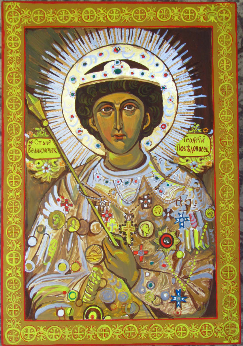 St George at Zograph Monastery by Gallina Todorova