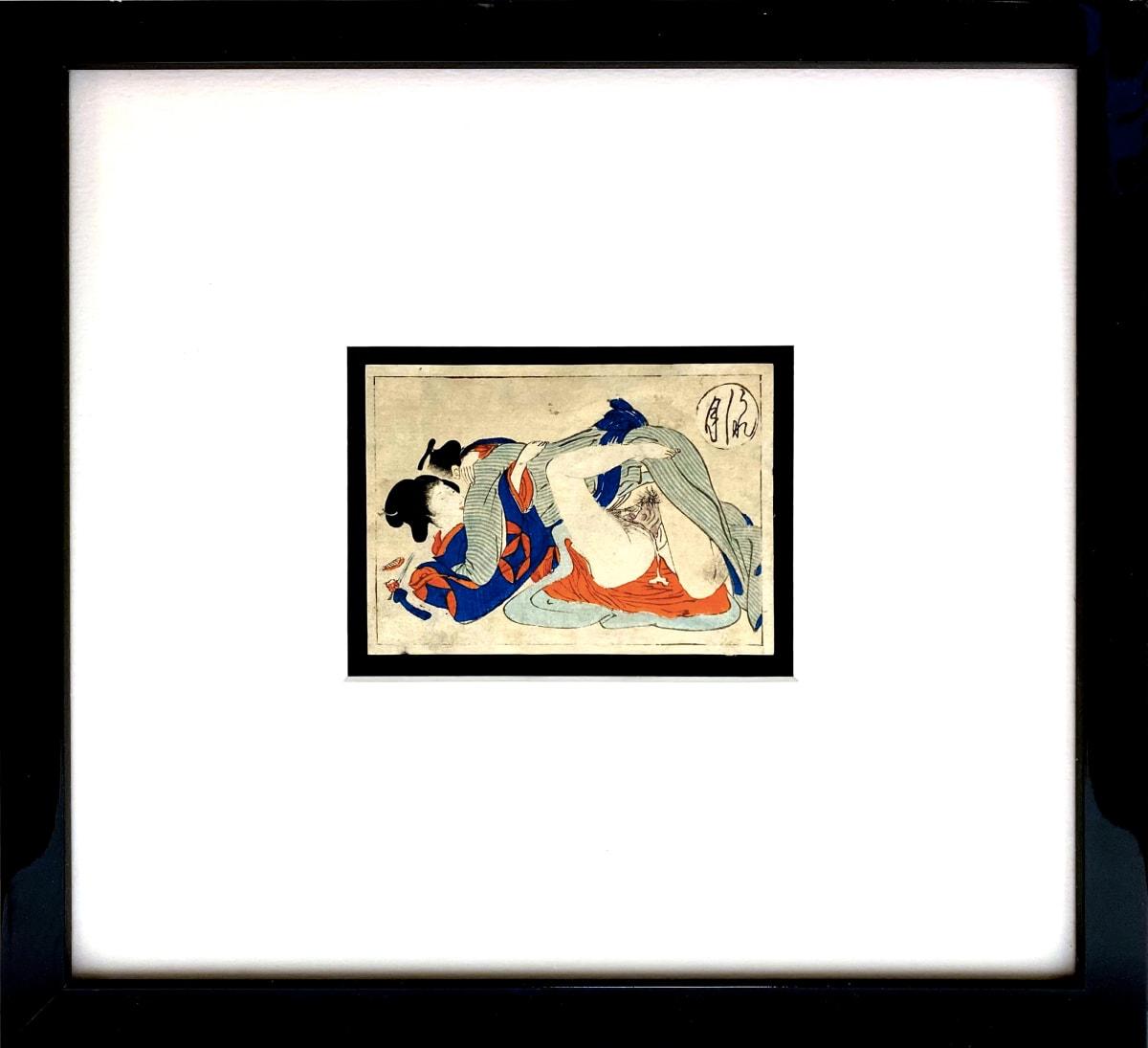 3951 - Shunga -- Spring Pictures  #3 by Meiji Era 1868-1912