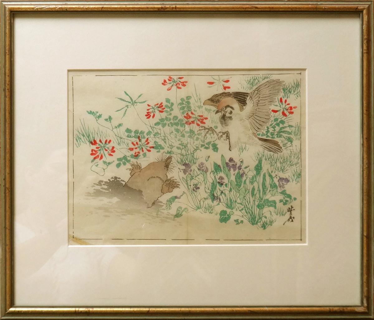2192 - Untitled (Mole and Bird) by Kawanabe Gyosai (1831 - 1889)
