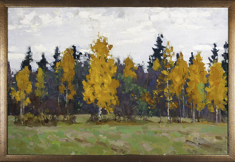 0111 - Fall Landscape V
