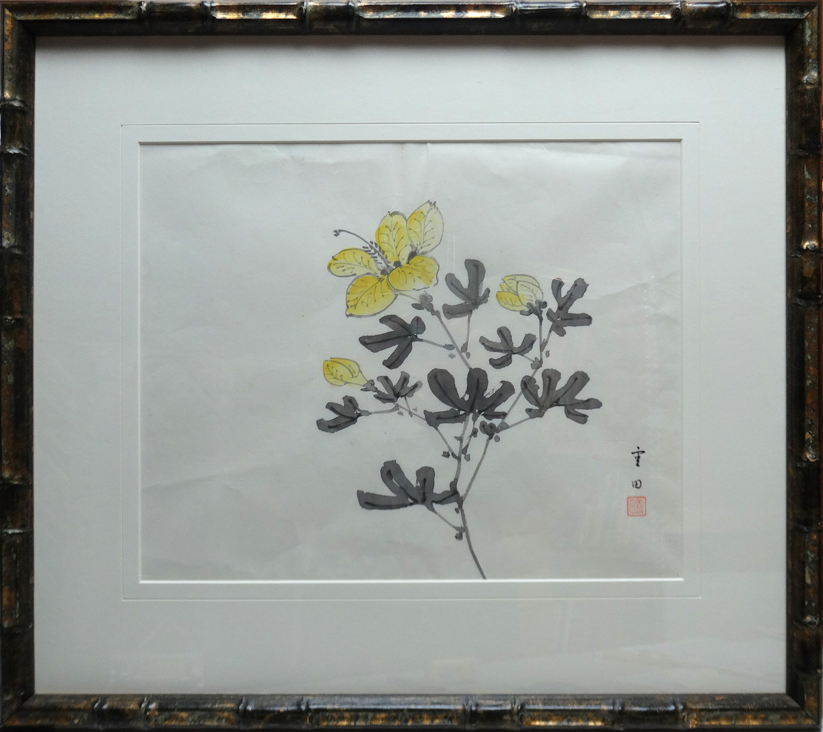 2063 - Yellow Flowers by Japanese