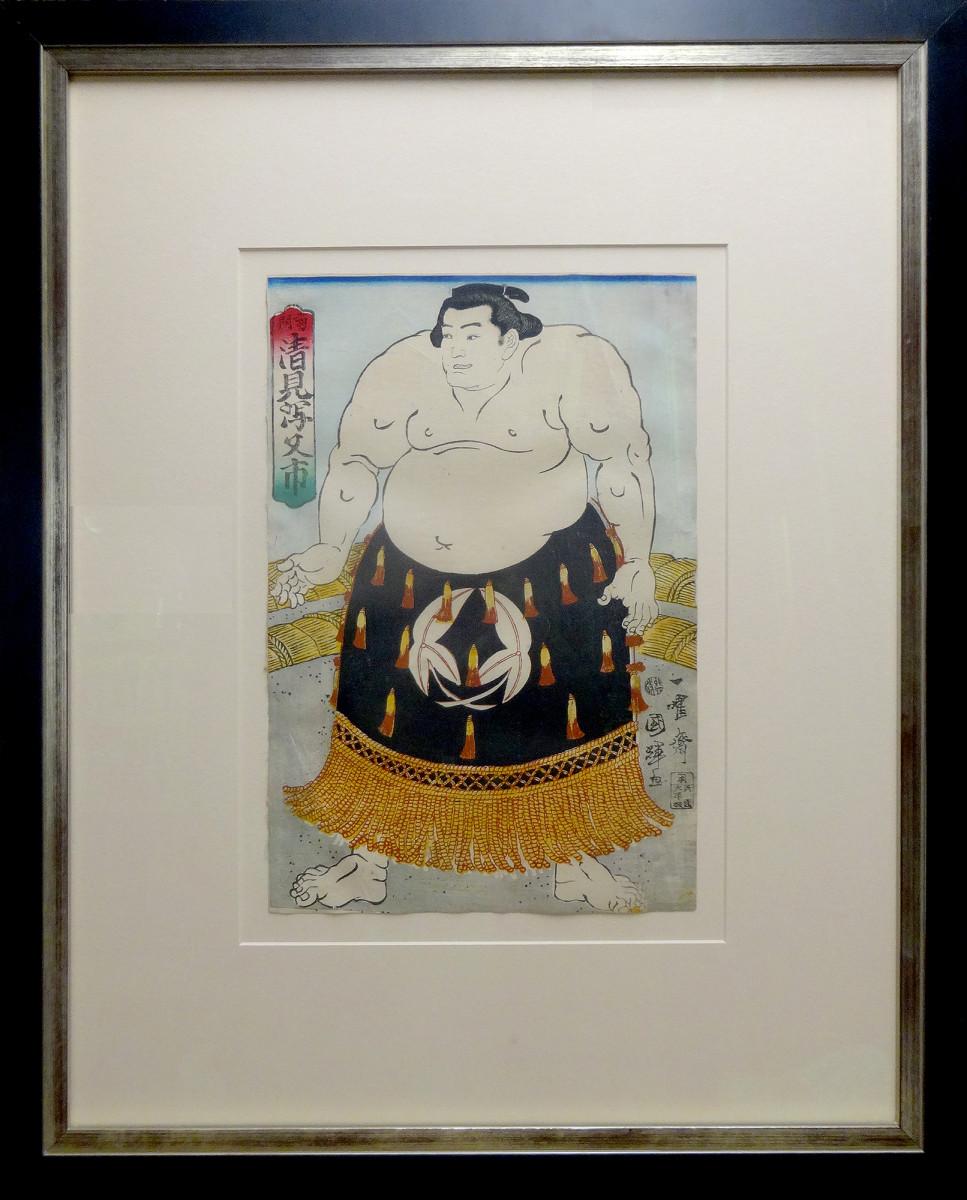 2979 - Sumo Wrestler by Kuniaki (1835-1888)