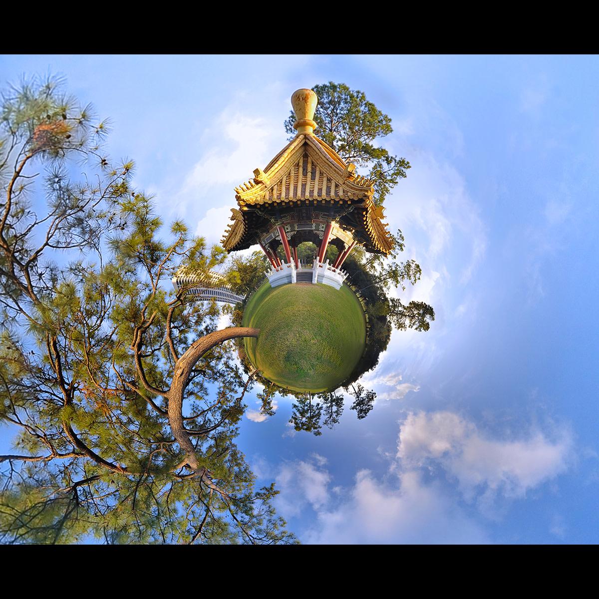 Pagoda #2