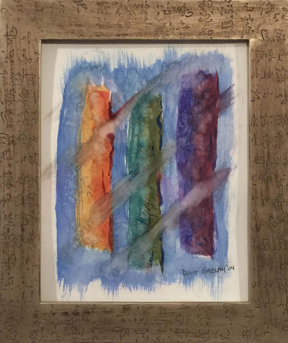 RAINBOW BACON by Doug Gazlay