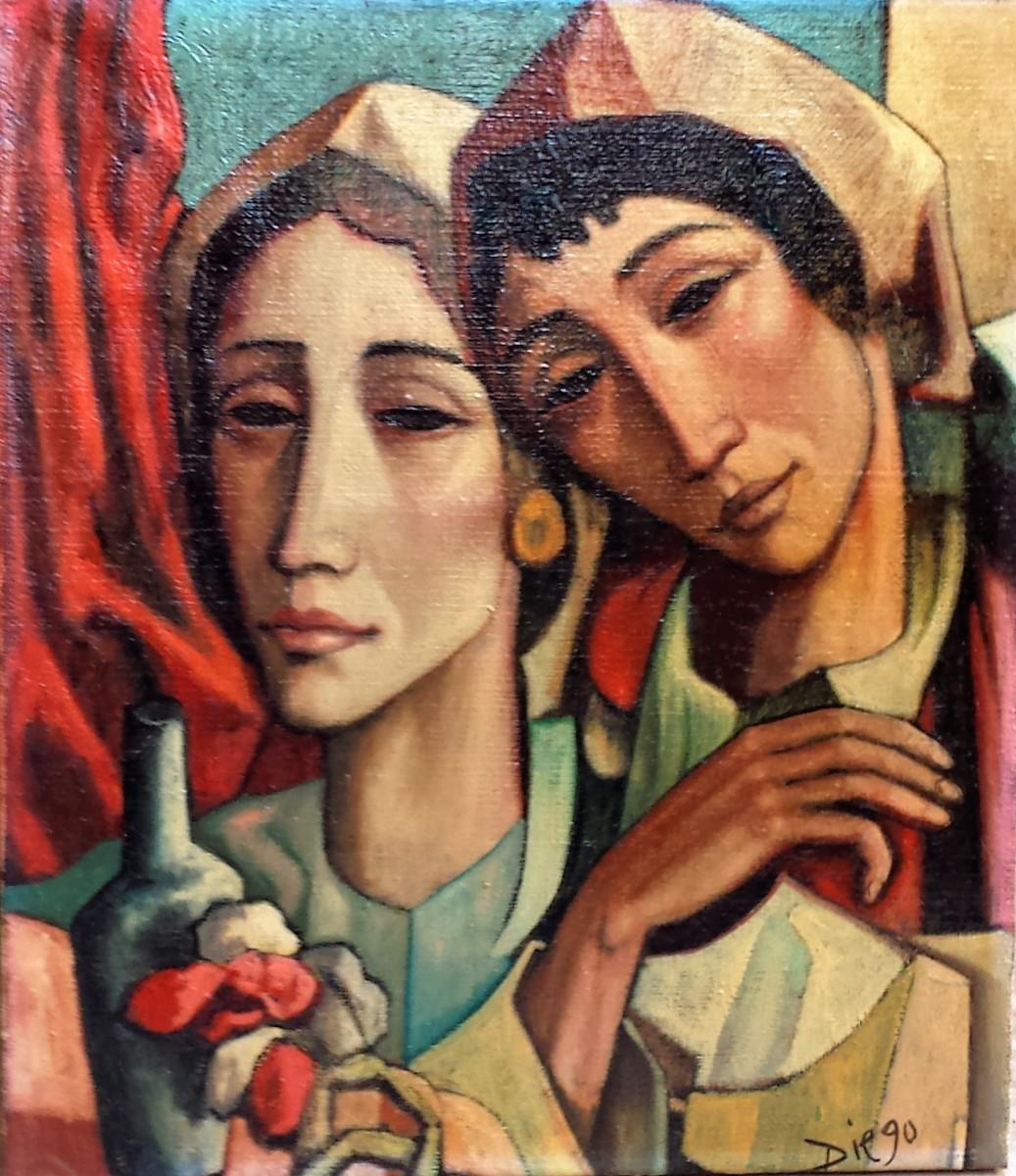 """Spanish Girls"" by Antonio Diego Voci #C98 by Antonio Diego Voci"