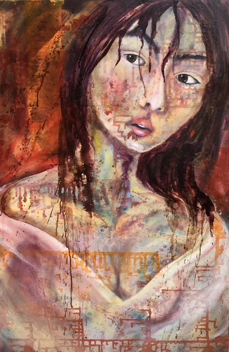 The Asian Girl by Ansley Pye