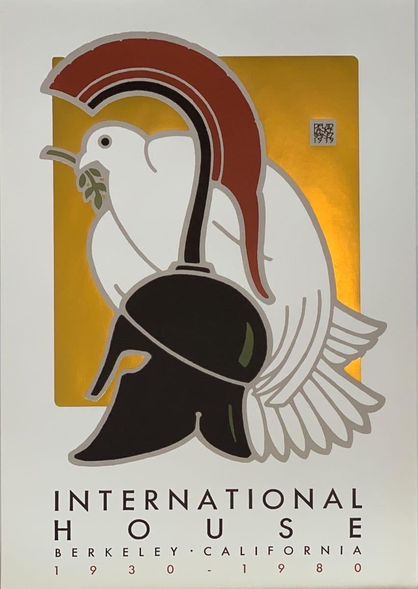 International House by David Lance Goines