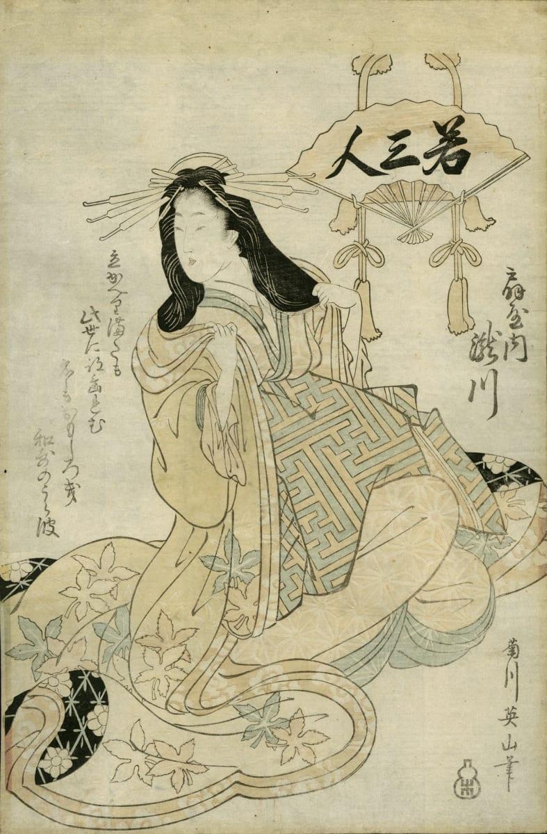 Waka Sam Nin Takiyana at Ogiya House by Kikukawa Eizan