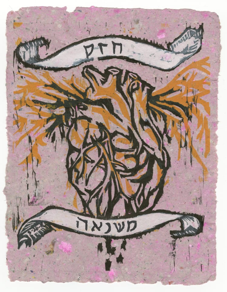 Bleeding Heart (Stronger Than Hate) #10 of 13 by Nistasha Perez