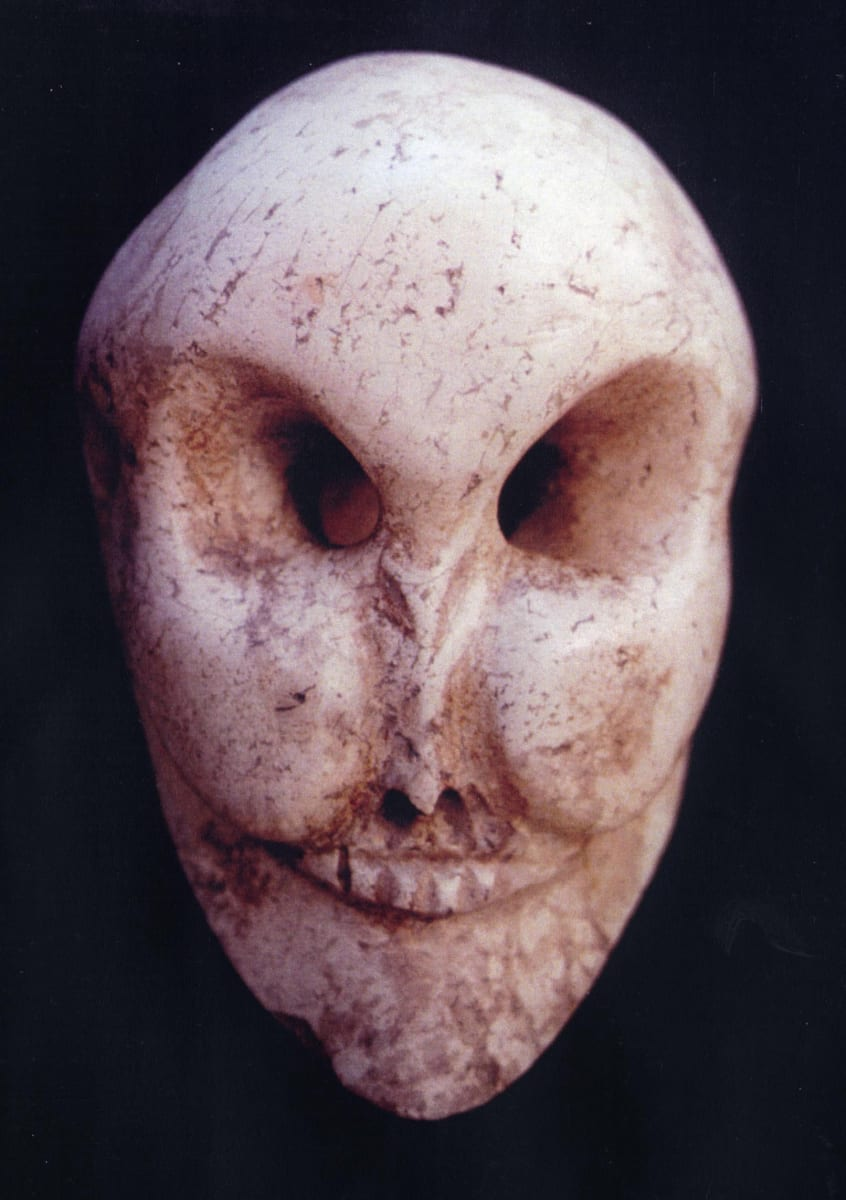 Hong Shan Stone Skull, China (1) by Unknown