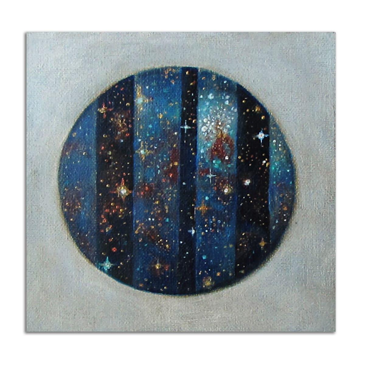 17: Star Forming Regionin the LMC by Christie Snelson
