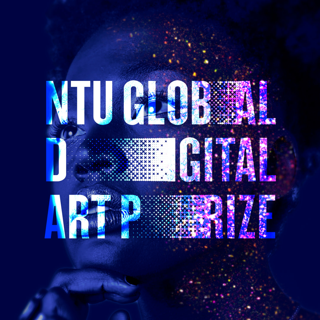 NTU Global Digital Art Prize 2019