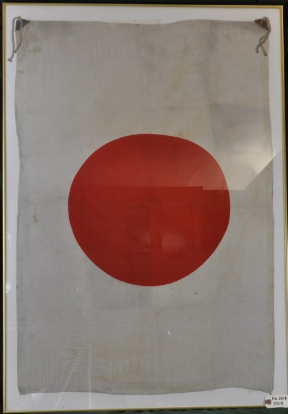 Japanese Battle Flag
