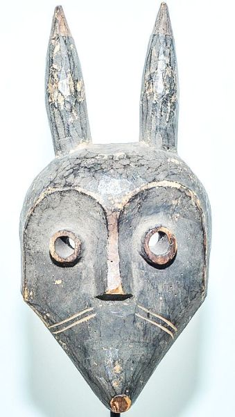 "Giphogo"" Horned mask, Pende, D.R.C.    9.5 inches"