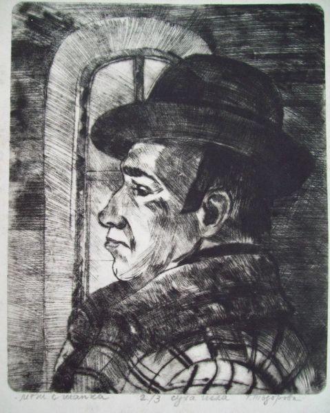 Portrait of a man with a felt hat