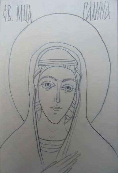Holy Marthyr Galina