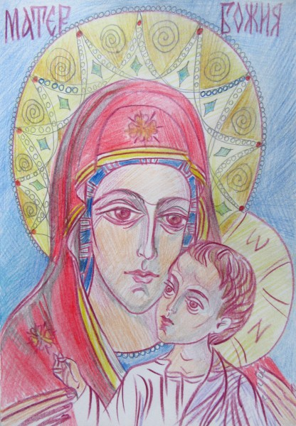 Holy Mother and child