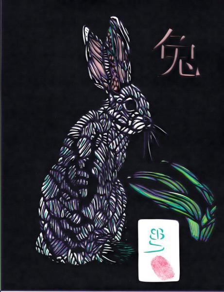 """Rabbit (From the series, """"Endangered Chinese Zodiac"""")"""