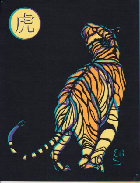 """Tiger (From the series """"Endangered Chinese Zodiac"""""""