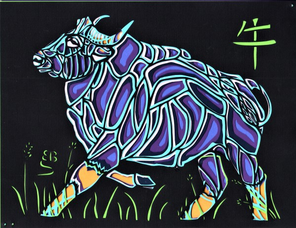 """Ox (From the series, """"Endangered Chinese Zodiac"""")"""