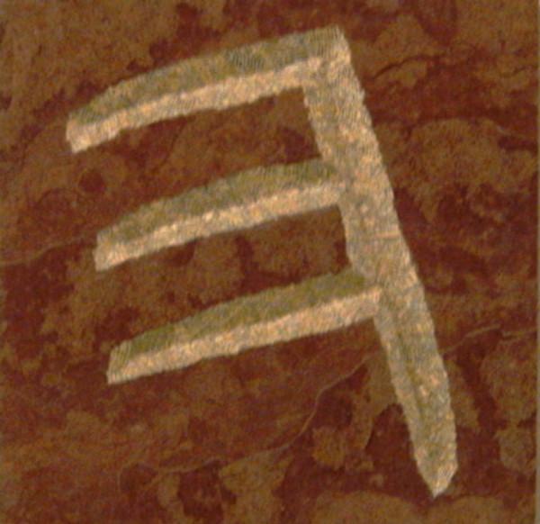 Alphaforms E