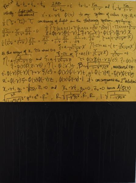Einstein's Theory on Relativity