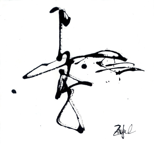 Cruciform B/W Abstract Paradox