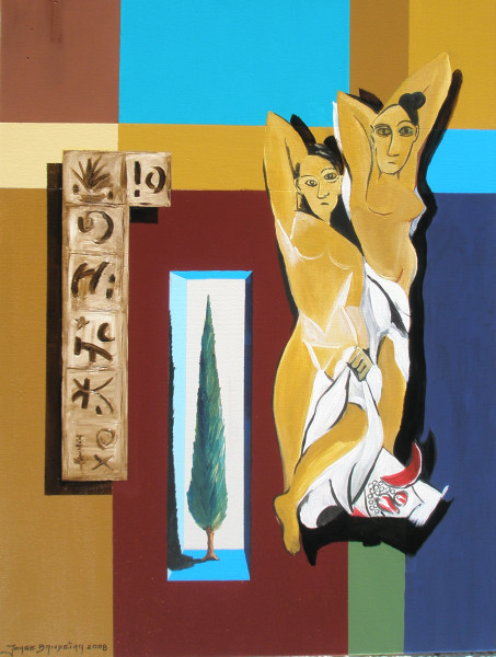 Visita a Picasso