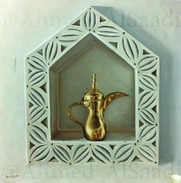 Al Meshkah