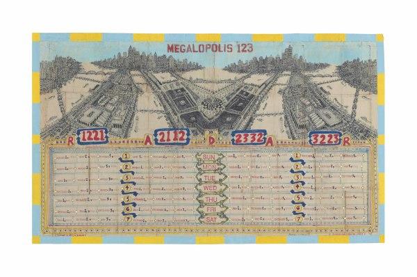 Megaopolis 123