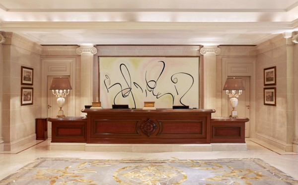 Hotel Lobby 4