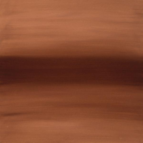 Horizonté Maron