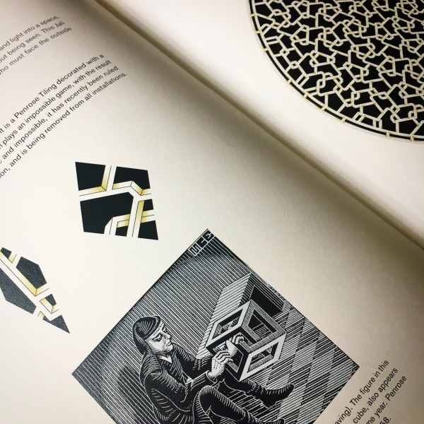 Strange Creatures Complex Tessellations Series II #3 of 88