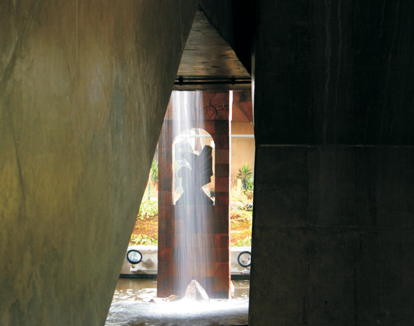 Armenia Memorial | Memorial Armênia