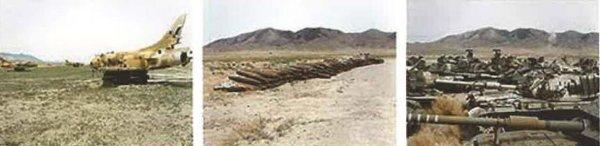 Target Bravo 17 Bombing Range, Nevada by Peter Goin