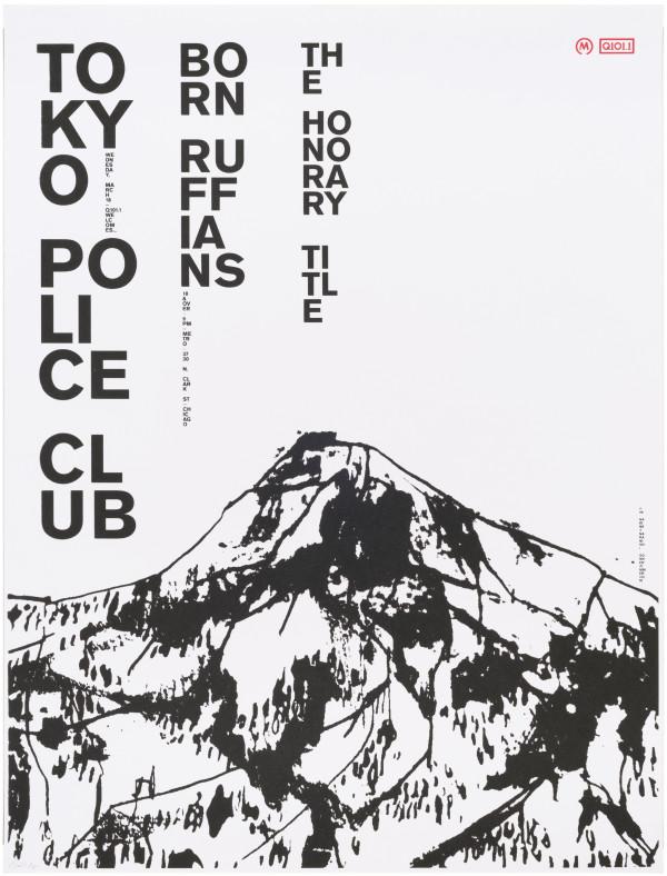 Tokyo Police Club by Sonnenzimmer