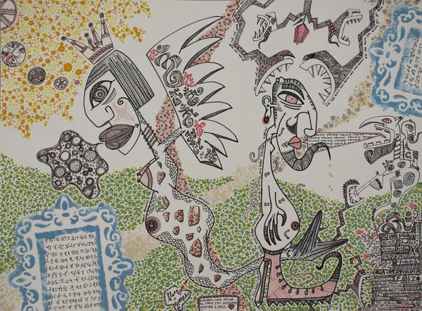 Om Sri Ram Jai Ram by Dougie Padilla