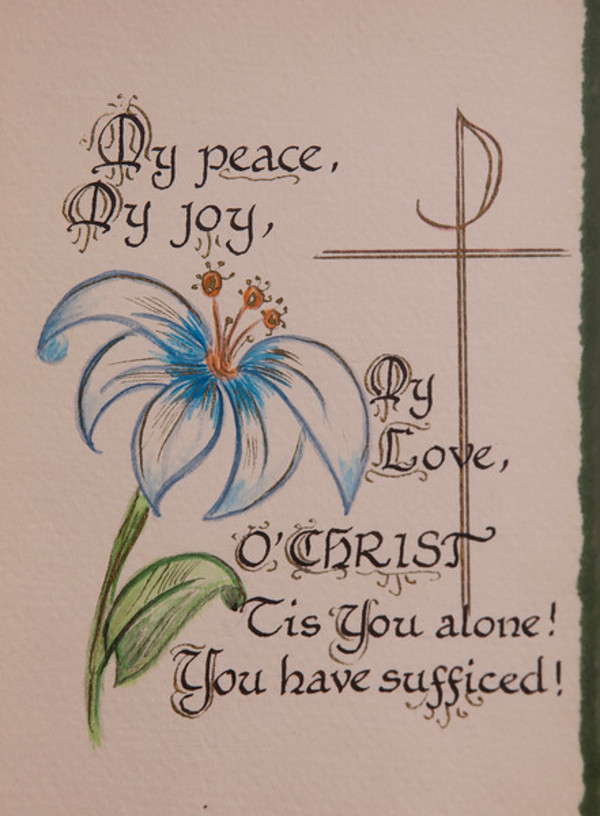 "Untitled (""My peace, my joy..."") by Maria Immaculata Tricholo also known as  Sister Mary Gemma of Jesus Crucified, O.P."