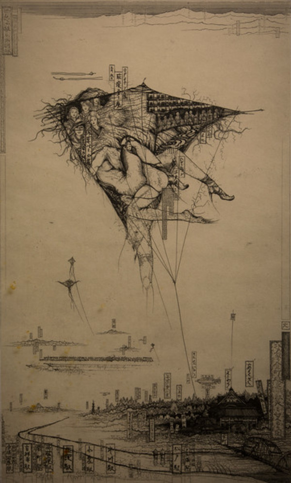 Kites of Edo by Shin Taga