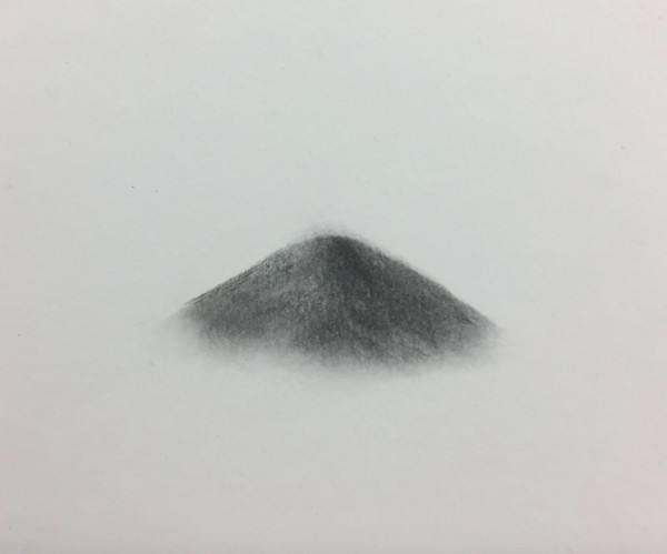 Mt. Monadnock (imagined): We Carry A Mountain by Soo Shin