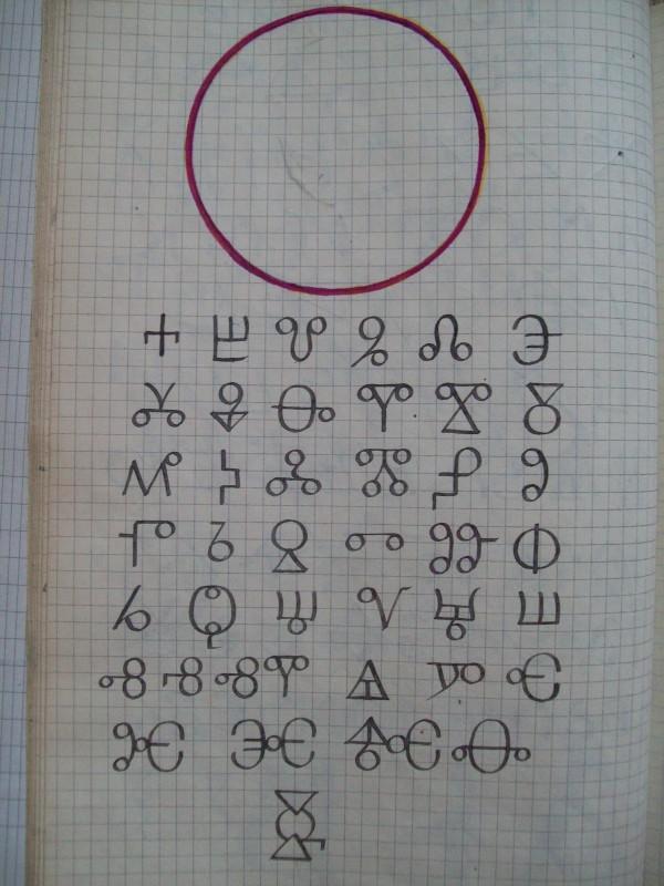 Glagolitsa 3 by Gallina Todorova
